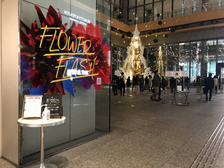 """""""愛と未来への希望""""を届ける丸の内ブライトクリスマス「フラワーフラッシュ」"""